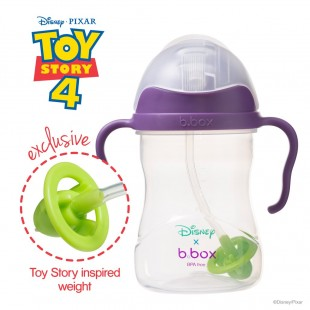 B Box Disney Sippy Cup - Buzz Lightyear