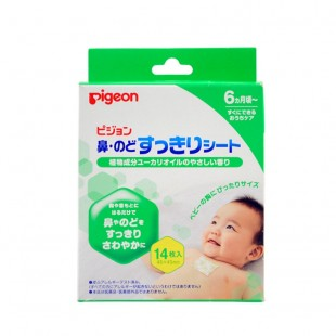 Pigeon Baby Chest Pad for Flu and Blocked Nose (14pcs)