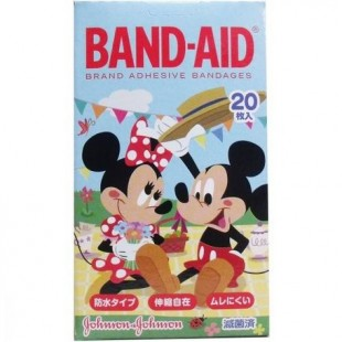 Band Aid - Disney Friends 20pcs