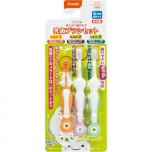 Combi Baby Training Toothbrush Set (Step 1-3) 6month+