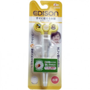 Edison Kids Chopsticks For Right Hand (yellow)