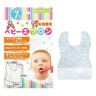 Baby Disposable Bib 7pcs