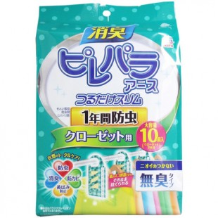 Japan Earth Insecticide For Clothes 10pcs (Unscented)