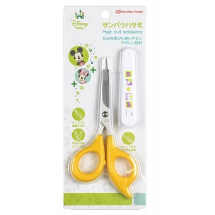 KAI Japan KAI Safety Haircut Scissor for Kids