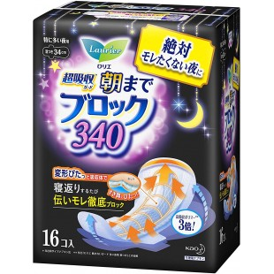 Laurier Night Time Sanitary Pad with Wings 34cm (16pcs)