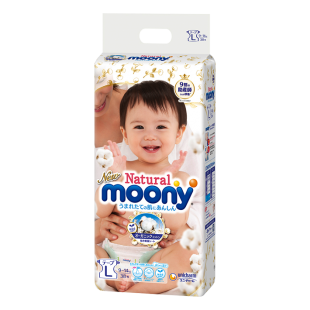 Moony Organic Cotton Nappies L 38pcs (9-14kg) - For shipping outside Auckland, please contact us