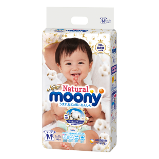 Moony Organic Cotton Nappies M 46pcs (6-11kg) - For shipping outside Auckland, please contact us