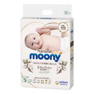 Moony Organic Cotton Nappies S 58pcs (4-8kg) - For shipping outside Auckland, please contact us