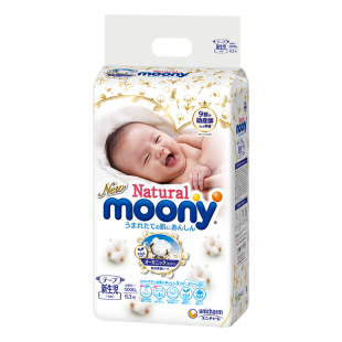 Moony Organic Cotton Nappies NB 63pcs (up to 5kg) - For shipping outside Auckland, please contact us