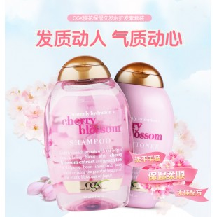 『CLEARANCE』OGX Cherry Blossom (Heavenly Hydration)