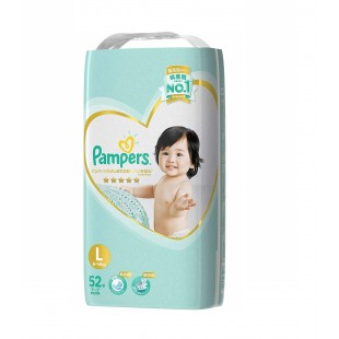 Pampers Premium Nappies Japan Version L 52pcs (9-14kg) - For shipping outside Auckland, please contact us