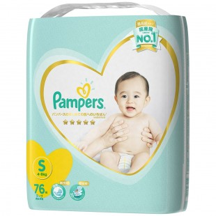 Pampers Premium Nappies Japan Version S 76pcs (4-8kg) - For shipping outside Auckland, please contact us