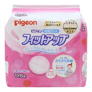 Pigeon Disposable Breast Pads 126pcs