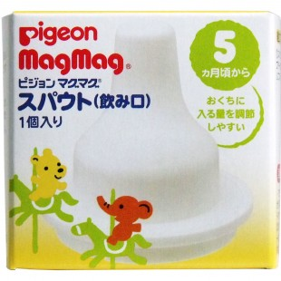 Pigeon Magmag Spout Replacement