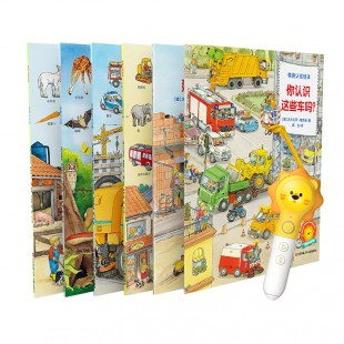 Quway AI Reader - Children Scenery Story 6 Books with Reading Pen