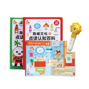 Quway AI Reader - Bilingual Encyclopedia Collection with Reading Pen