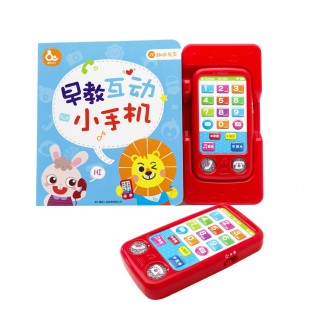 Quway Early Education My Mini-phone