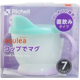Richell Direct Drinking Cup 7month+