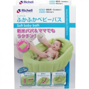 Richell Inflatable Baby Bath - Green