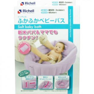 Richell Inflatable Baby Bath - Purple