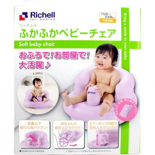 Richell Inflatable Baby Sofa/Chair - Purple