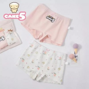 Cake 5 Kids Underwear 2pk Rainbow Girls Shortie